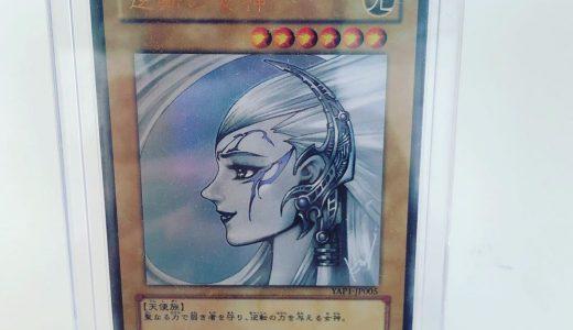 遊戯王カードで、1番好きなカードは「逆転の女神」です!