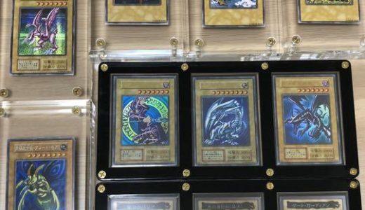 メルカリで見つけた凄そうな遊戯王カード販売者(ショップ)