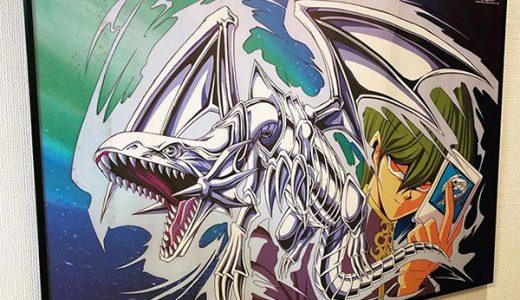 【LINEオープンチャット開設】初期の遊戯王カードコレクターで語ろう!