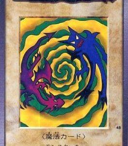 【2020年8月版】遊戯王カード(バンダイ)・価格ランキング57位