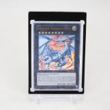 【2020年9月版】遊戯王カード(clove)・価格ランキング100位